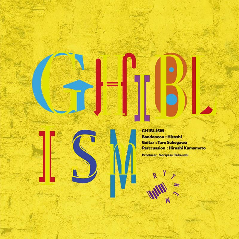 バンドネオンによる宮崎駿映画音楽集 – Hayao Miyazaki's Ghibli Film Music on Bandoneon – GHIBLISM