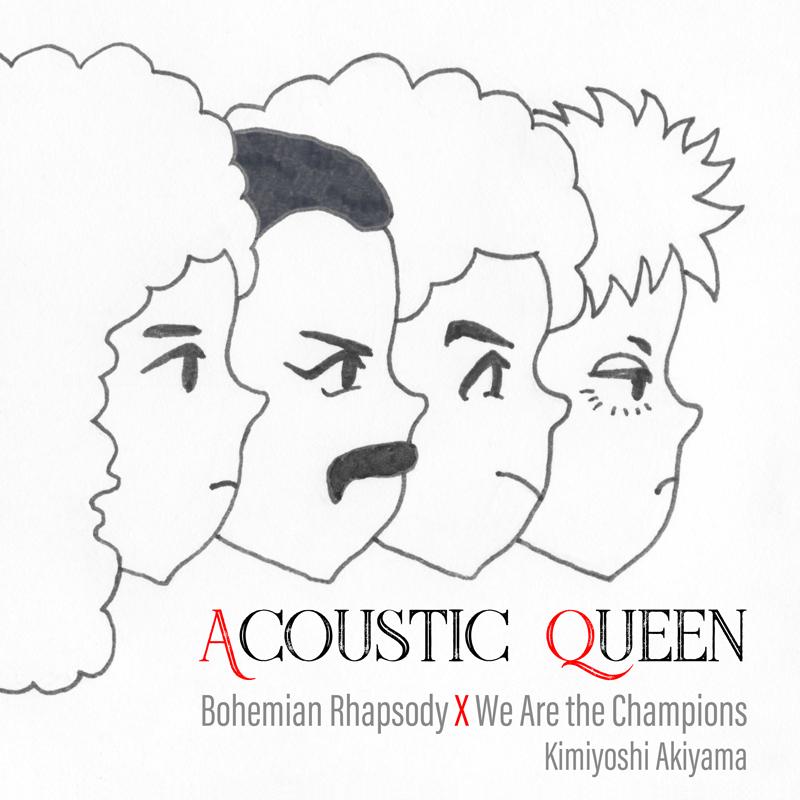 Acoustic Queen / Kimiyoshi Akiyama
