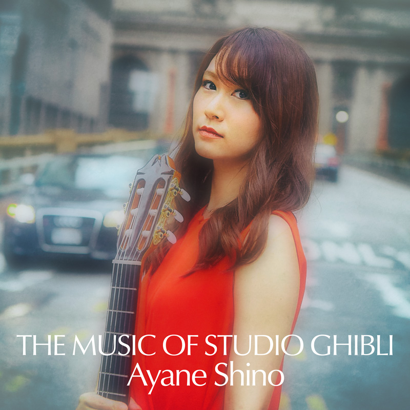 The Music of Studio GHIBLI / Ayane Shino